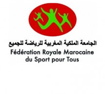 Fédération royale marocaine du sport pour tous