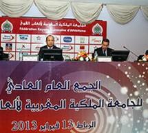 Le bilan du contrat-programme relatif à la mise à niveau de l'athlétisme national «dépasse toutes les prévisions»