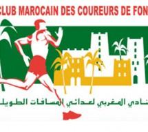 Le Club Marocain des Coureurs de fond fête son 20ème anniversaire