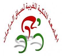Conférence de presse pour la présentation de la 26è édition du Tour cycliste du Maroc