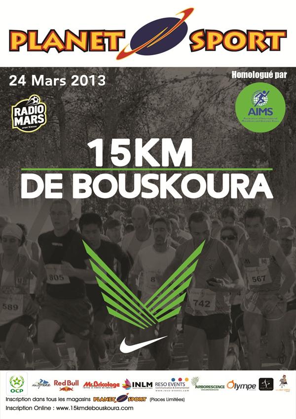 15 Km de Bouskoura